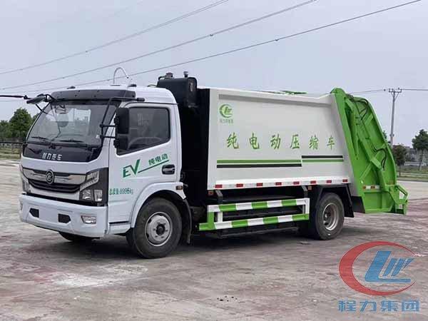 新能源纯电动压缩垃圾车
